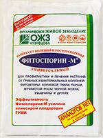 fitosporin