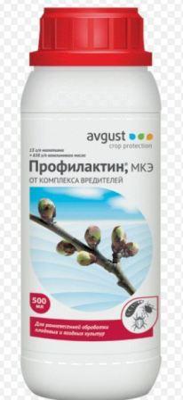 profilaktin_dlya_sada_otzyvy_instrykciya_2