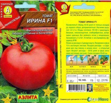 томат ирина f1 отзывы семена