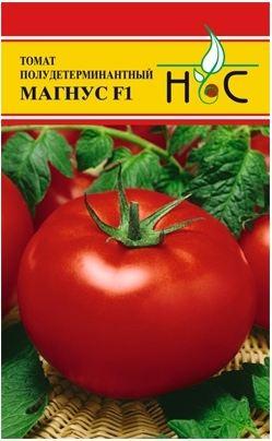томаты магнус f1 отзывы