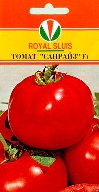 Семеня томатов санрайз f1