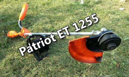 Патриот ЕТ 1255
