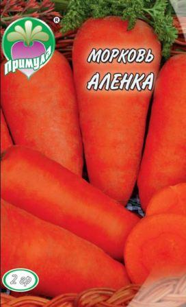 morkov_alenka