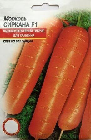 sirkana_f1
