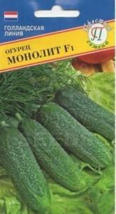 ogyrcu_f1_monolit